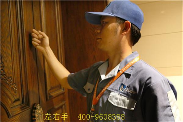 左右手定制家具安装流程