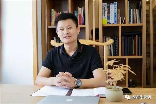 大商访谈:左右手家装创始人卢建华先生:定制家居经销商的下半场是安装服务