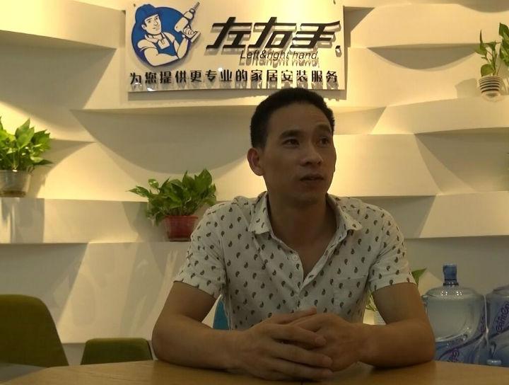 【专访】福建龙岩加盟商:左右手给我的服务添砖加瓦