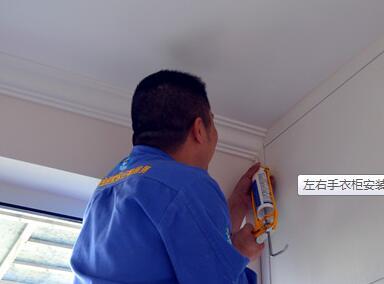 深圳市绿景公馆衣柜安装工程案例