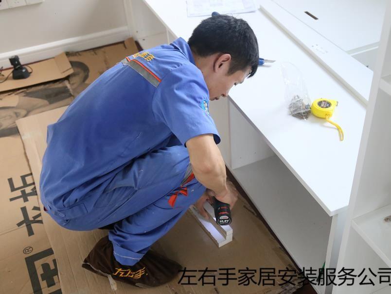 榻榻米及衣柜安装——华润城润府安装案例