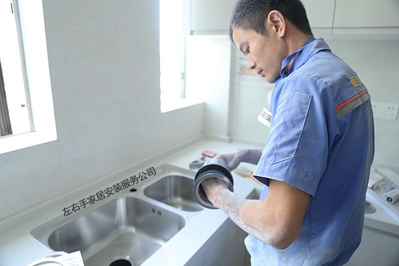 水槽保养知多少?水槽保养也很重要!