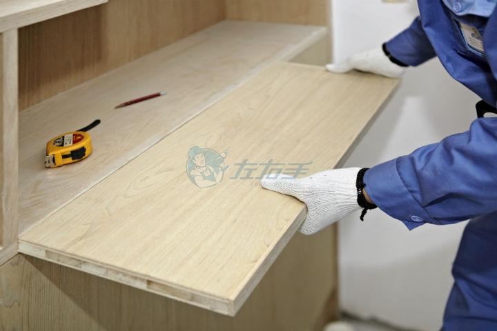 定制家具安装规范
