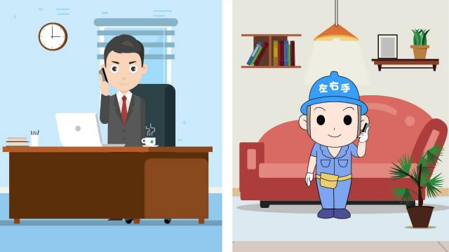 家具安装网上接单技巧