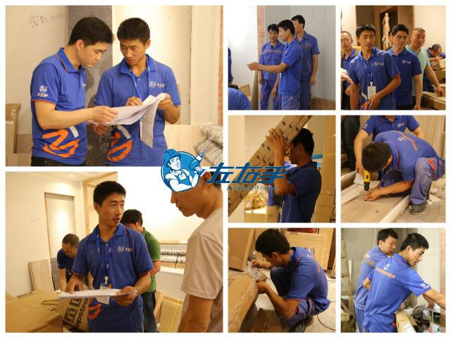 安装师傅-勤学苦练,为客户提供高品质安装服务