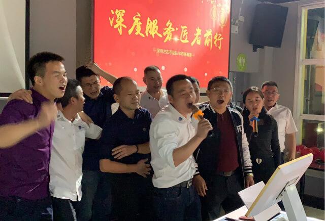 深度服务,匠者前行   深圳市左右手团队2019年年终答谢宴圆满落幕