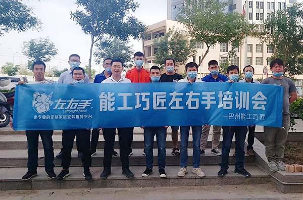 左右手新疆城市服务商丨团队升级,打造行业标杆