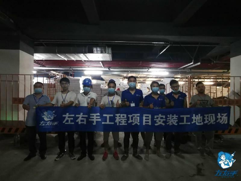 深圳科勒橱柜安装工程项目案例 | 第一期工程火热开展中!