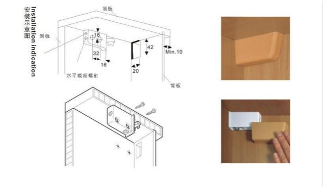 橱柜吊码安装步骤有什么技巧?橱柜吊码完成安装流程