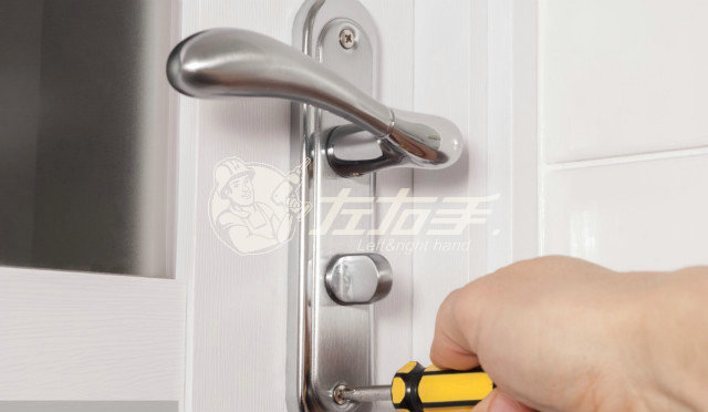 衣柜平开门锁的安装方法要做几个步骤