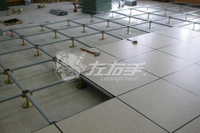 全钢防静电地板安装步骤