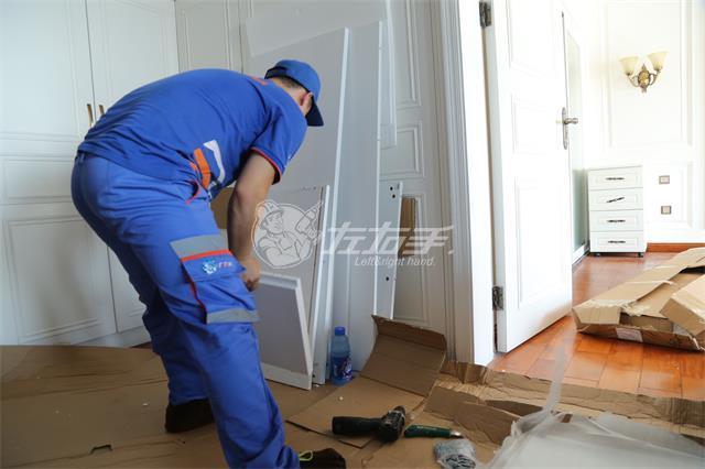如何加入家具安装平台