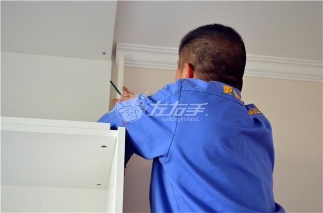 找安装师傅安装柜子多少钱