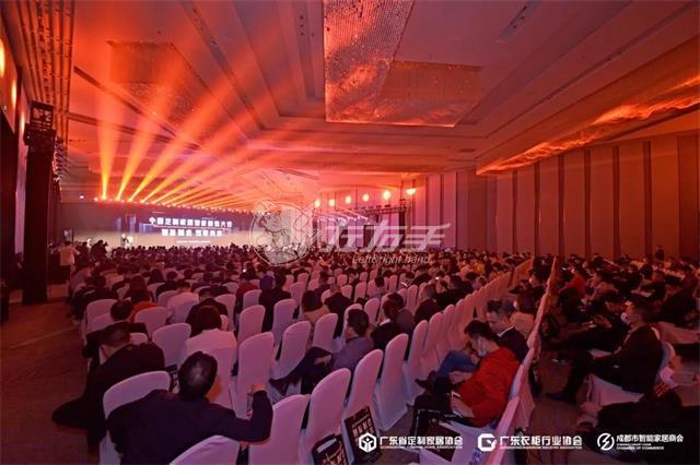 中国定制家居智能制造大会——左右手带你直击现场
