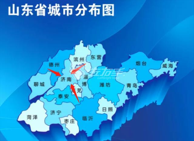 2021年左右手服务商城市交流会-济南站