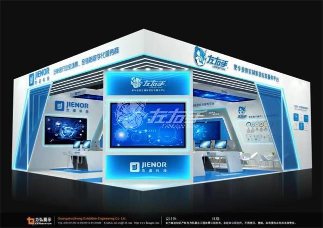 盛大超前!中国(广州)国际建筑装饰博览会来了!